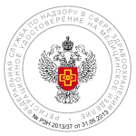 Registration Logo Russian